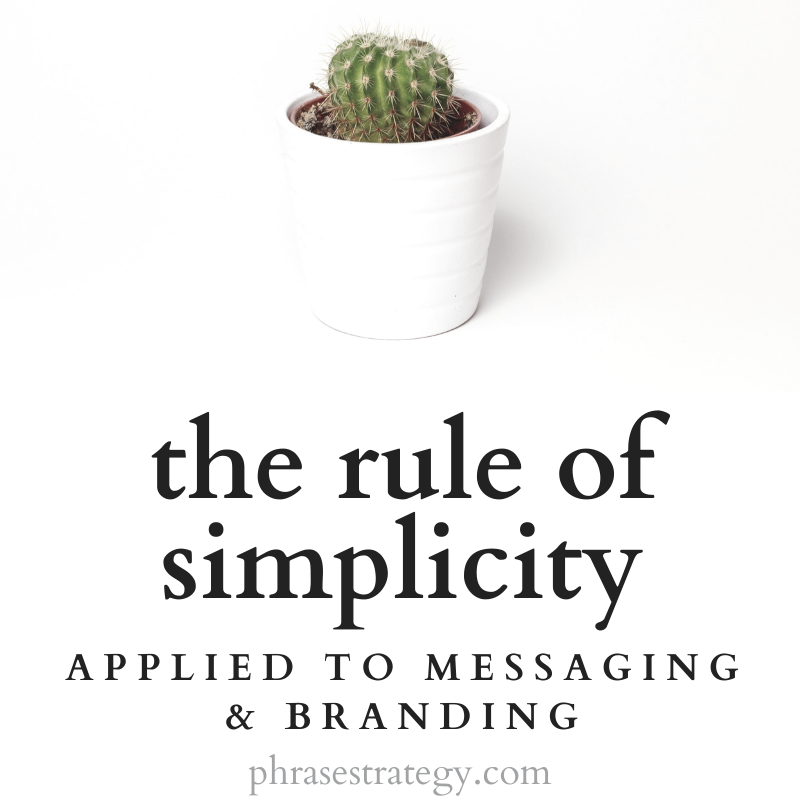 The rule of simplicity